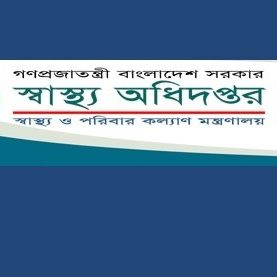 MATS/IHT admission Circular 2020-21 Session